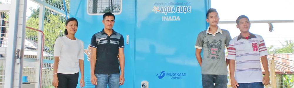 Murakami's aspirations are spreading overseas