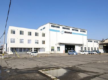 Head Office/Takamatsu Plant [Water Gates Technology and Industrial Equipment]