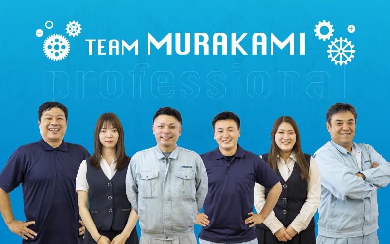 Established more than 70 years ago! MURAKAMI MANUFACTURING CO., LTD.